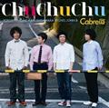 chuchuchu_jk.jpg